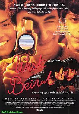 Breviario del cinema libanese